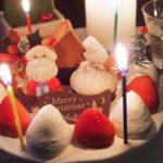 卵・牛乳アレルギー対応のクリスマスケーキ4選♪口コミと評判も