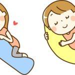 妊婦さんにおすすめの洗える抱き枕で人気なのは?口コミや評判