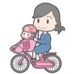 自転車の子供乗せレインカバー(前用)のおすすめ人気ランキング10選♪