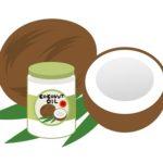 エキストラバージンココナッツオイルが人気!楽天のおすすめと口コミ評判を紹介