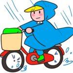 自転車用カッパでおしゃれなレディースは?口コミでも人気のおすすめ12選♪