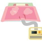 布団乾燥機のおすすめはこれ!ダニ退治にも人気のランキング10選♪【最新版】