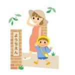 幼稚園児用におすすめの水筒はこれ!人気ランキング10選♪【ストロー&コップ】