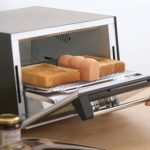 マーナ「トーストスチーマー パン型」がスゴイ!特徴や使い方・口コミ情報をご紹介!