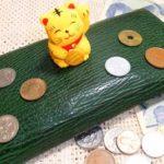 バルコス長財布ソフィーは緑が大人気!口コミと通販販売店情報